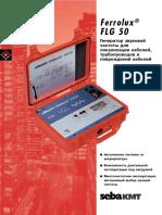 Генератор-звуковой-частоты-FLG50.pdf