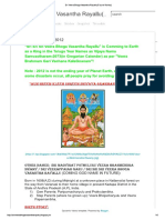 Sri Veera Bhoga Vasantha Rayallu(Future Vishnu)