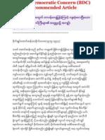 Burma Martyrs' Short Biography