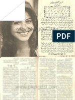 Qandeel se hai jewan mein roshni by Nadia Fatima Rizvi.pdf