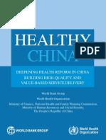 HealthReformInChina.pdf