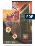 Rajab Shaban Ramdan 1428H