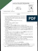 acf qp 2008 gen know.pdf