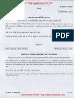 IAS MAINS -ESSAY PAPER 2016.pdf