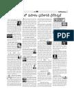 వర్తమాన అంశాలు 13-11-2016.pdf