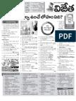 15-10-15 రసాయన శాస్త్రం.pdf