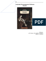 Nabokov lolita.pdf