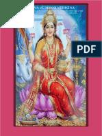 Shivambu Kalpa