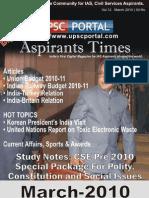 Aspirants Times Magazine Vol12