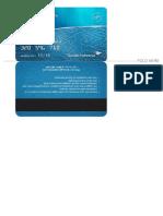 ES-PDF-320596710