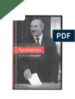 Федута А. Лукашенко