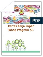 Kertas Kerja Papan Tanda PROGRAM 5S