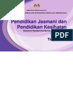 001 DSKP Pendidikan Jasmani Dan Pendidikan Kesihatan KSSM Tingkatan 1