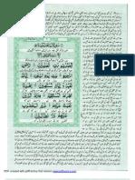 Tafsir Nurul Irfan