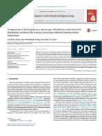 Distillation Methods for Ternar Azeotrope Water-Toluene-ethanol