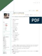 【转载】Python正则表达式详解 - 从菜鸟到菜菜鸟 - 博客频道 - CSDN