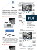 USB Endoscope User Manual中英文