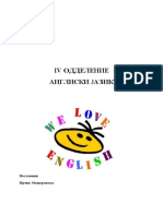 4th Grade English Revision