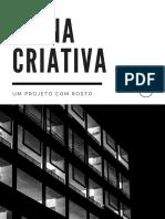 Viana Criativa | A cidade inlegível.