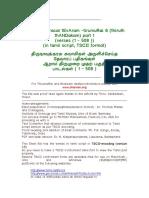 worker 6 1.pdf