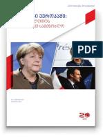 არჩევნები ევროპაში