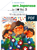 Let's Learn Japanese Basic I Volume 3 Learner's Textbook