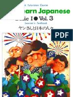 Let's Learn Japanese Basic I Volume 3 Learner's Textbook