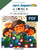 Let's Learn Japanese Basic I Volume 2 Learner's Textbook