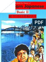 Let's Learn Japanese Basic II 1 of 2