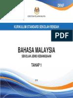 Dokumen Standard Bahasa Malaysia SJK Tahap 1.pdf