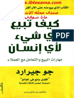tabi3.pdf