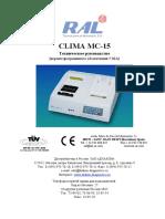 Service_MC-15-RU(v5)- (со схемами).doc