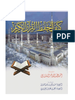 www.4book.info-2 (1).pdf