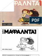Mafalda 1 !!! 75 Sel