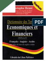 Dico Economiques & Financiers