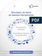 Pensamientofilosofico2016.pdf