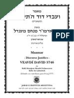 Veavdi David 5746