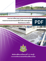 East Water Treatment - 53_2