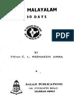 Learn Malayalam in 30 Days