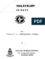 Learn Malayalam in 30 Days