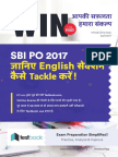 Testbook Win Free Issue for SBI PO 2017 Preparation (Hindi)