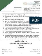 2015 Lyp Class 10 Science Set1 Delhi Out Side Qp.