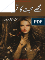 Mujhe Mohabbat Ka Qareena Do by UKS
