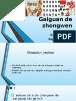 Gaiguan de zhongwen presentation.pptx