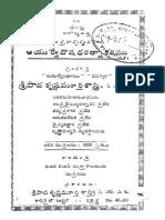 2015.390929.Ayurvedaoshada Ratnakaram