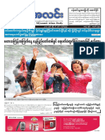Myanma Alinn Daily_ 16 April  2017 Newpapers.pdf