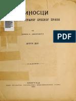Aleksa S.jovanović-Prinosioci Za Istoriju Starog Srpskog Prava
