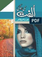 Ulfat Se Ho Gai by Effat Saher Tahir