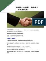 新建 Microsoft Word Document (6).docx