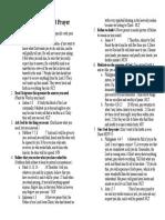 AnsweredPrayer Scriptures